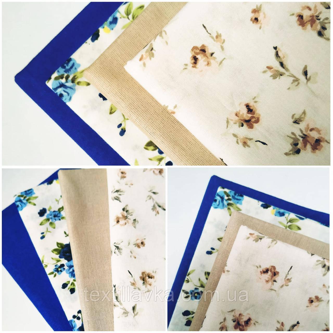 """Набор хлопковой ткани для рукоделия """" Ретро цветы"""""""