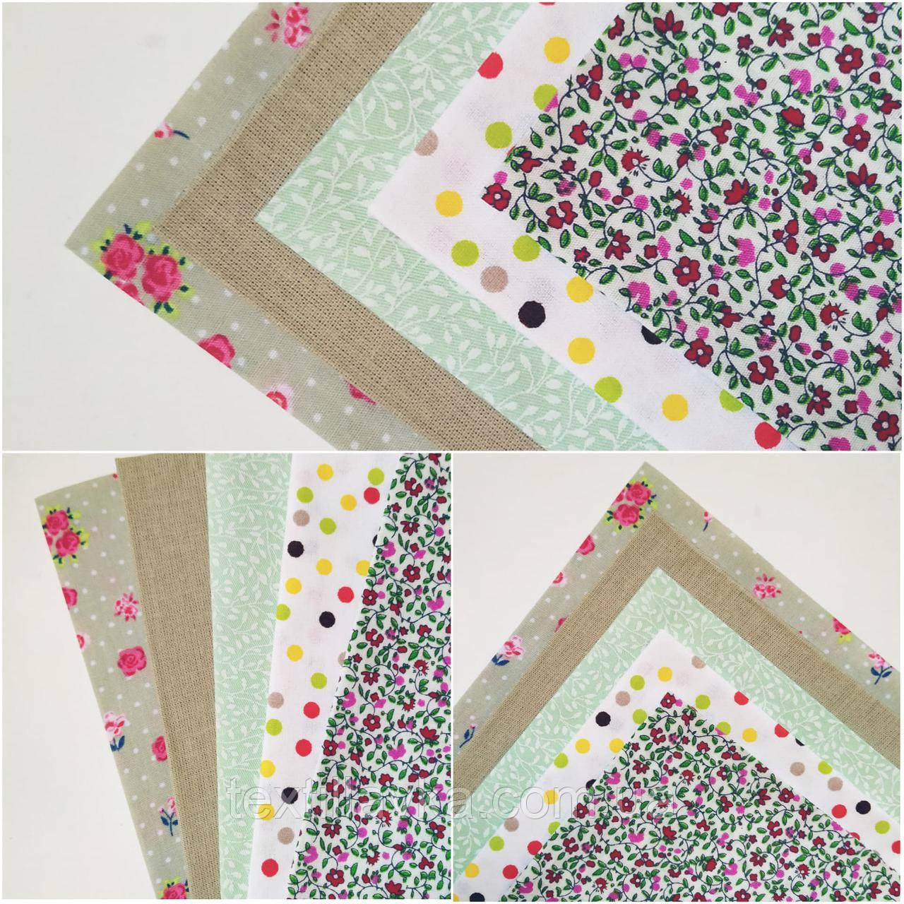 """Набор хлопковой ткани для рукоделия """" Мелкие цветы,горошек,листики"""""""