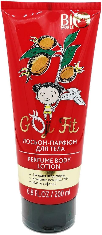 Лосьон-парфюм для тела Goji Fit Bioworld 200 мл (4815412002957)