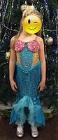 Детский карнавальный костюм Русалочка - прокат, Киев, Троещина