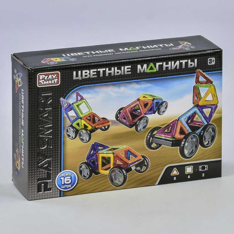 Конструктор магнитный 2426 Play Smart (48/2) 16 деталей, 5 моделей, в коробке