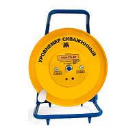 Уровнемер скважинный тросовый УСК-ТЭ-120 для измерения глубины залегания уровня воды