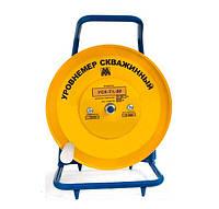 Уровнемер скважинный тросовый УСК-ТЛ-100 для измерения глубины залегания уровня воды