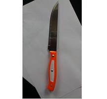 Нож кухонный №312 Киви (средний) 26 см