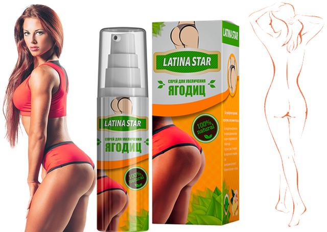 Спрей для увеличения ягодиц Latina Star(Латина Стар)