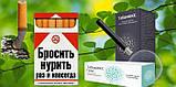 Комплекс Капли+Гель  от никотиновой зависимости Табамекс, фото 2