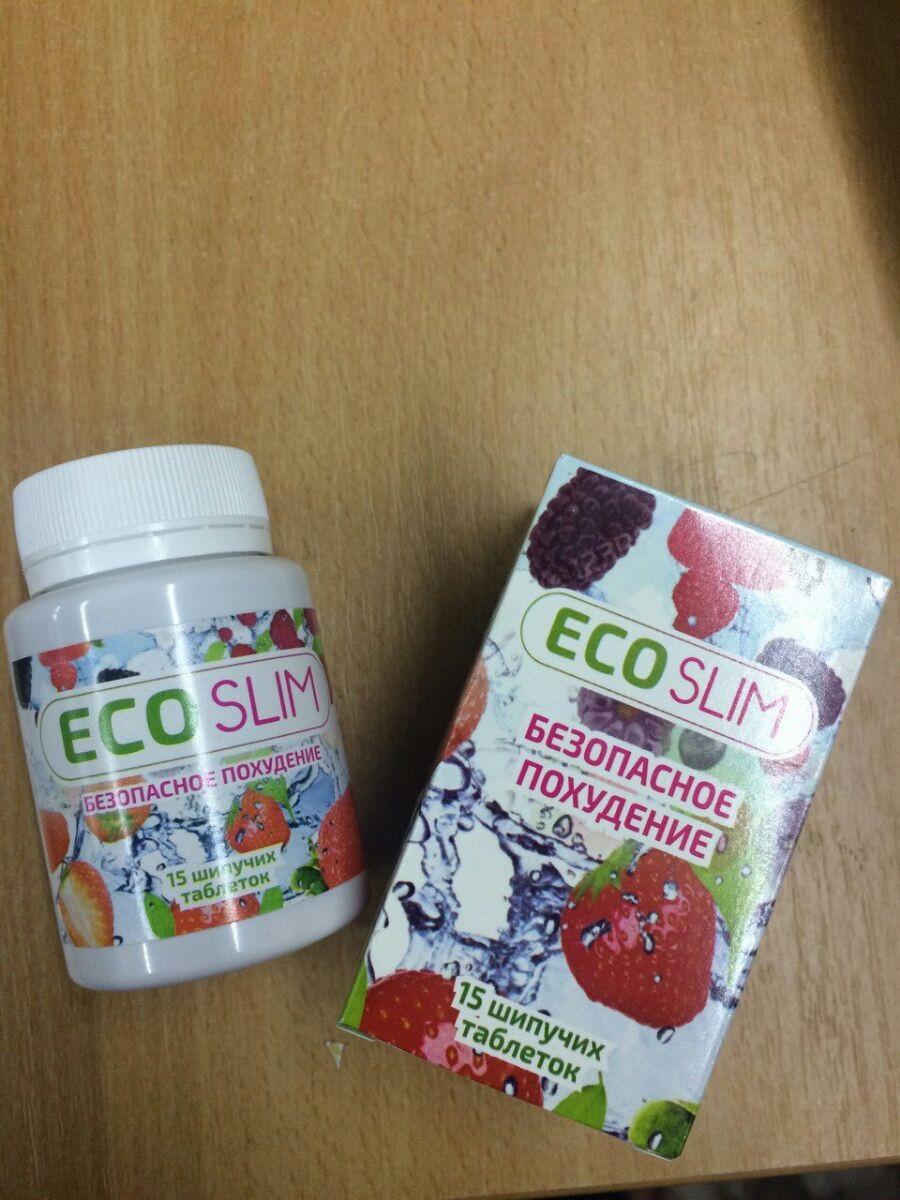 Eco Slim для похудения. Эко Слим шипучие таблетки