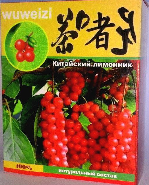 Китайский Лимонник - средство для похудения