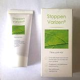 Гель от варикоза Stoppen Varizen (Стоппен Варизен), фото 3