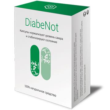 Лекарство DiabeNot(ДиабеНот ) Капсулы  от сахарного диабета.