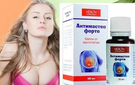 Капли от мастопатии Антимастео Форте