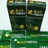 Alco Taboo - Концентрат сухой от алкоголизма (Алко Табу), фото 3