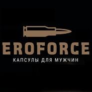 Усиление и укрепление эрекции у мужчин с EroForce (ЭроФорс). Капсулы для потенции