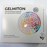 Gelmiton - Средство от гельминтов и глистов. Противопаразитарный препарат Гельмитон, фото 3
