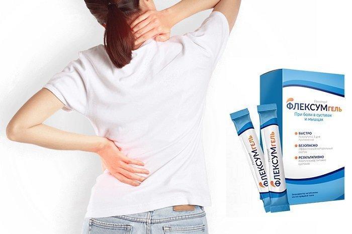 ФлексумГель - От болей в суставах и мышцах