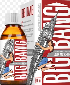 Препарат Bigbang (Big bang) Сироп, капли для потенции(Биг Бэнг) .