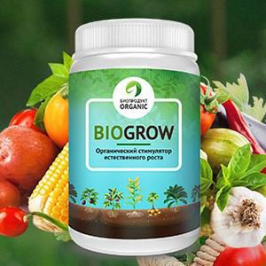 Bio Grow – биоактиватор роста растений и рассады.(Био Гроу) Bio Grow