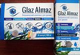 Glaz Almaz - Океанический комплекс для зрения - капли (Глаз Алмаз), фото 4