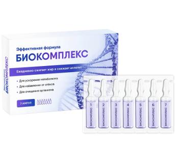 Биокомплекс - Эффективная формула для похудения