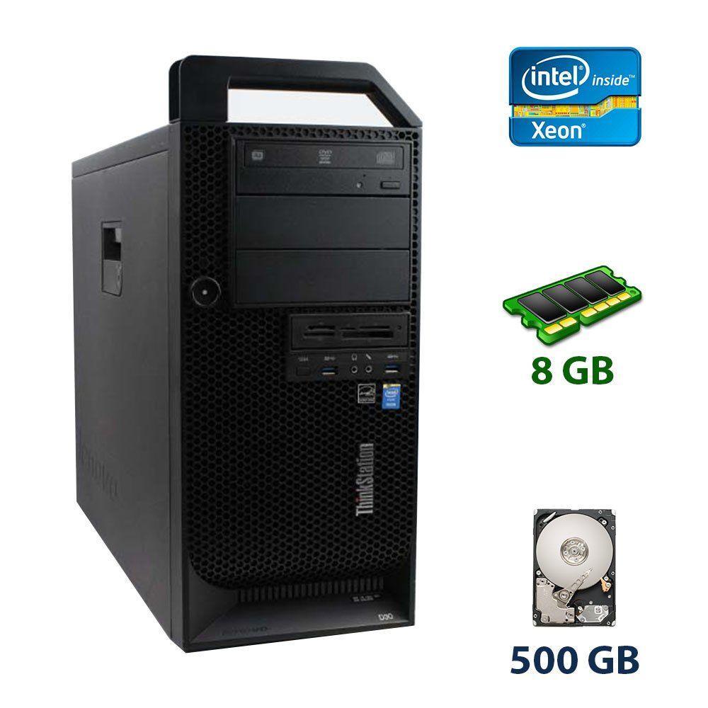 Lenovo D30 WorkStation Tower / Intel Xeon E5-2640 v2 (8 (16) ядер по 2.0 - 2.5 GHz) / 8 GB DDR3 / 500 GB HDD /
