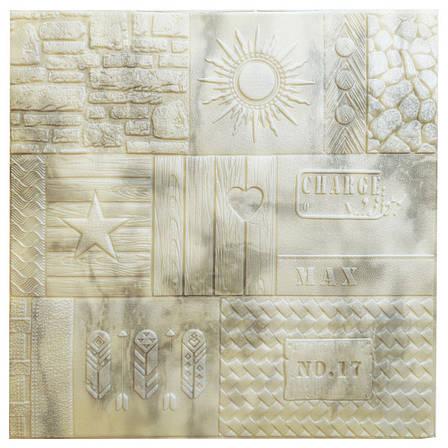 Самоклеющаяся декоративная 3D панель узорная 700x700x7,5мм, фото 2