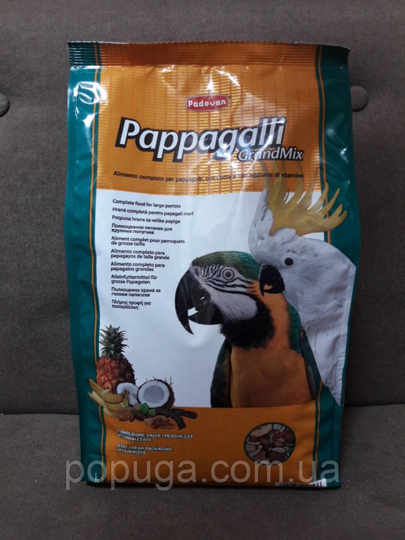 Корм для крупных попугаев Padovan GRANDMIX PAPPAGALLI, 2 кг