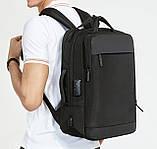 Рюкзак для ноутбука  Essence, TM Discover, фото 6