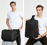 Рюкзак для ноутбука  Essence, TM Discover, фото 7