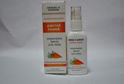 Carrot Mask - морковная маска Hendels Garden для лица