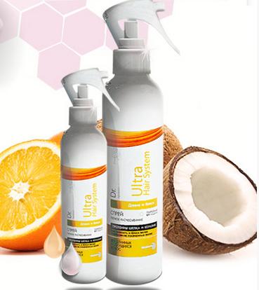 Ultra Hair System - активатор роста волос