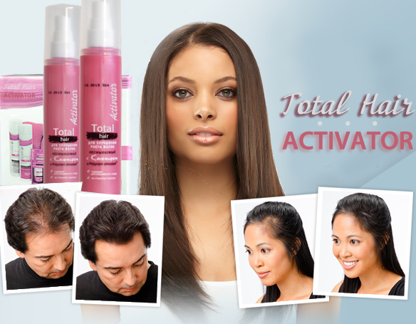 Total hair - спрей для роста волос. Total hair для роста и восстановления волос