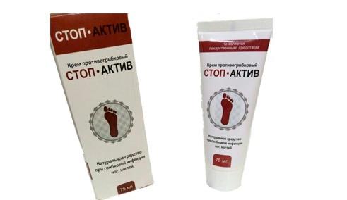 Средство от грибка (Стоп-Актив) масло от грипка