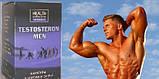 Testosteron Men - капсулы энергии и силы (Тестостерон Мэн), фото 2