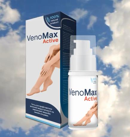 VenoMax Active (ВеноМакс Актив) – гель от варикоза
