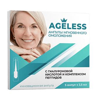 AGELESS - сыворотка мгновенного омоложения