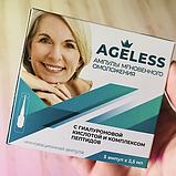 AGELESS - сыворотка мгновенного омоложения, фото 3