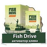 Fish Drive - Активатор клёва (Фиш Драйв), фото 2