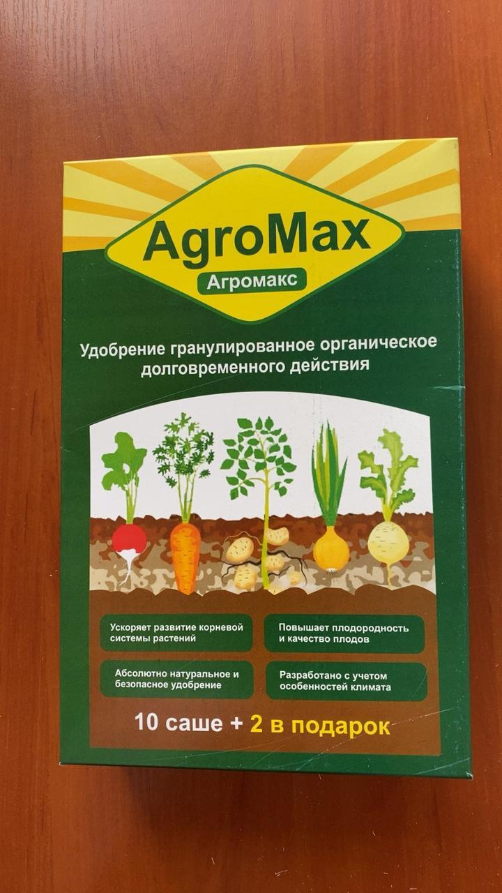 Арго Макс-удобрение гранулированное органическое