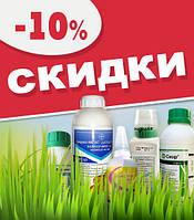"Акция ""Сезон 2013"""