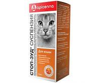 Суспензия Api-San/Apicenna Стоп-зуд для лечения заболеваний кожи воспалительной этиологии для кошек 10 мл