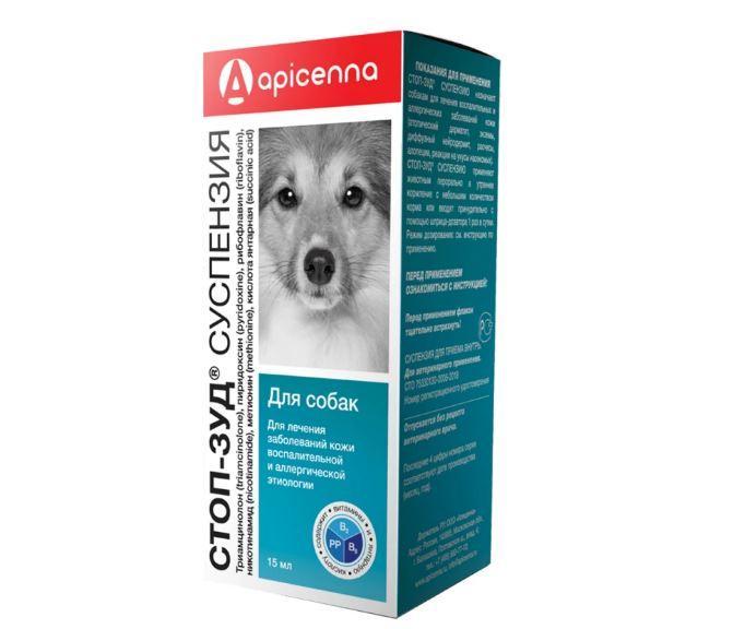Суспензия Api-San/Apicenna Стоп-зуд для лечения заболеваний кожи воспалительной этиологии для собак 15 мл