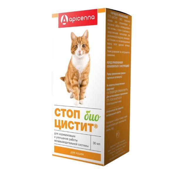 Суспензия Api-San/Apicenna Стоп-Цистит БИО для лечения заболеваний мочеполовой системы для котов 30 мл