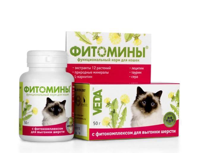 Таблетки Veda Фитомины для выведения шерсти для котов старше 8 месяцев 100 табл