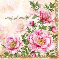 "Салфетки для декупажа ""Scent of peoni"" (Запах пионов) 33*33 см №1"