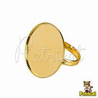 Основа для кольца Золотая плоская 2.5 см диаметр металлическая