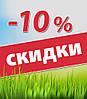"""Продление Акции """"Сезон 2013"""""""