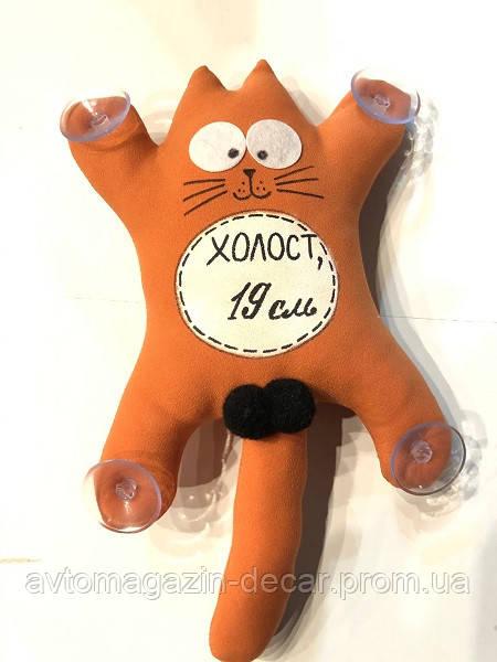 """Игрушка на присоске  """"Коты"""" Холост 19см (зеленый,желтый,оранжевый)"""