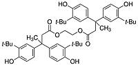 P2155008 Добавка к полиэтилену №8, 500 мг