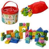 Игровой развивающий набор Городок: Деревянные кубики в ведре с крышкой-сортером и 50 деревянными фигурами