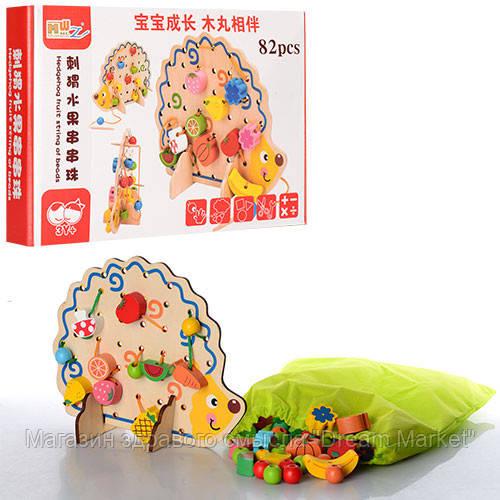 Детская развивающая логическая игра Деревянная шнуровка Ежик на подставке: 82 фигуры для нанизывания, шнурок